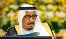 الملك سلمان: سنتخذ إجراءات مناسبة للحفاظ على أمننا بعد استكمال التحقيقات بهجوم أرامكو