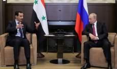 بوتين والأسد ومخطط الأميركيين