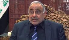 رئيس وزراء العراق ووزيرة دفاع بريطانيا بحثا بالعلاقات الثنائية وأكدا أهمية حرية الملاحة
