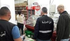 أمن الدولة أعاد فتح معمل حلويات في الرميلة