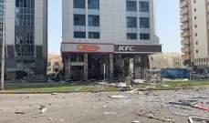 انفجار اسطوانة غاز في مطعم للوجبات السريعة بأبوظبي