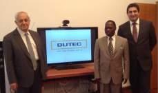 سفير ساحل العاج بحث مع يونس تعزيز التعاون الاقتصادي