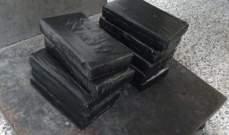 قوى الأمن: احباط محاولة تهريب 11 كلغ من مادة الكوكايين من البرازيل الى لبنان