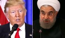 روحاني لن يلتقي ترامب: الإهتزازات مستمرة