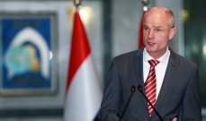 الخارجية الهولندية تستعد لرفع دعوى قضائية ضد سوريا لارتكابها انتهاكات لحقوق الإنسان