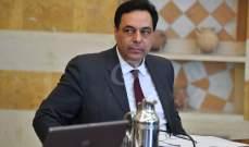"""مصادر الـ""""MTV"""": دياب محاصر من عواصم القرار العربية"""