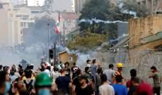 محتجون استطاعوا الدخول باتجاه مجلس النواب من خلال فجوة ومواجهات تحصل مع القوى الأمنية