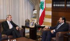 سفير بريطانيا بعد لقائه الحريري: ناقشنا حزمة الدعم الاقتصاد