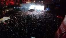 آلالف اللبنانيين يحتفلون بثورة رأس السنة في ساحة الشهداء