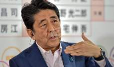 رئيس الوزراء الياباني: لإبعاد تأثير فيروس كورونا عن الألعاب الأولمبية