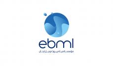 مؤسسة مياه بيروت وجبل لبنان: أعمال تصليح قناة ري نهر ابراهيم جبيل عمشيت مستمرة