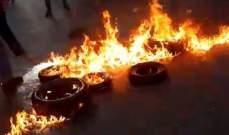 النشرة: اقفال عدد من الطرقات في صيدا ورمي مفرقعات على شركة أوجيرو والكهرباء