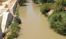 مصلحة الليطاني أنذرت بلديتي سحمر ويحمر بوقف تحويل الصرف الصحي لمياه النهر