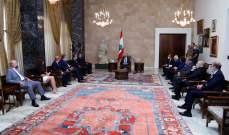 الرئيس عون: نعمل على معالجة الأزمة المالية الراهنة ومسؤوليتها لا تقع على المودعين