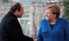 ميركل والسيسي بحثا الوضع في ليبيا وإتفاق إيران النووي وقضايا أخرى