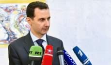 الأسد لبوتين: الدم المشترك السوري والروسي أقوى من الإرهاب ومرتزقته
