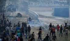 وزير عراقي: استمرار الاحتجاجات في البلاد أخّر تفريغ العديد من الشحنات الغذائية