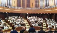 تلامذة معهد الحكمة الفني يحتفلون بالاستقلال في قاعة مجلس النواب