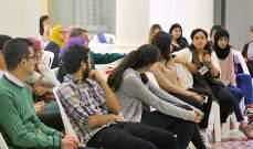 """مركز """"الإلتزام المدني وخدمة المجتمع"""" في """"AUB"""" يطلق أعمال مؤتمره الخامس"""