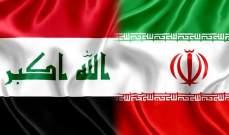 الحكومة الإيرانية خوّلت الخارجية بإعفاء الرعايا العراقيين من رسوم التأشيرات