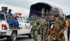 الامم المتحدة: مقتل 636 في اشتباكات خلال 6 أشهر بالكونغو الديمقراطية