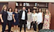 الرياشي التقى وفد الاتحاد اللبناني لسيدات الاعمال والمهن العالمي