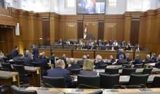 اللجان النيابية وافقت على قرض لتمويل الصرف الصحي لحوض الليطاني