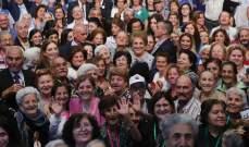 """اللبنانية الاولى رعت حفل الغداء السنوي للمسنيّن لجمعية """"مار منصور"""""""