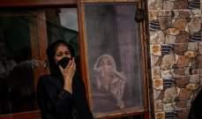 وزارة الدفاع الأميركية تتعهد بمبالغ مالية لعائلة ضحايا هجوم طائرة مسيرة بالخطأ في أفغانستان