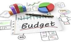 الشرق الأوسط: إيرادات الضريبة على القيمة المضافة انحدرت بنسبة 8 بالمئة
