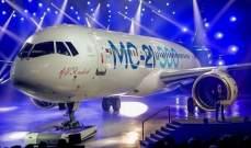 """وزير التجارة بروسيا: نجري مفاوضات مع إندونيسيا لبيع طائرتنا الحديثة """"MC-21"""""""