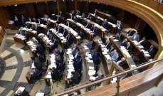 مجلس النواب أقر كل المواد المرتبطة بالعسكريين وفق تعديلات لجنة المال