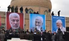 انطلاق مراسم دفن ابو مهدي المهندس ورفاقه في مقبرة وادي السلام بمدينة النجف