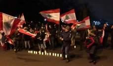 اللبنانيون في باريس وروما ورمانيا احتفلوا بعيدا الاستقلال