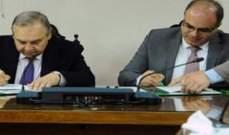 توقيع اتفاقية للتعاون في مجال النقل البحري بين سوريا والقرم