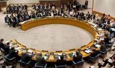 مصدر للميادين: أعضاء مجلس الأمن لم يتوصلوا إلى تدوير الزوايا حول القضايا الشائكة
