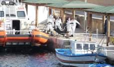 حرس السواحل الإيطالي: ارتفاع عدد قتلى انقلاب قارب مهاجرين قبالة ساحل البلاد إلى 18