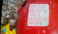 الكشف على قارورة الغاز في الاوزاعي استدعى دعوة مسؤولين في هيئة الطاقة الذرية