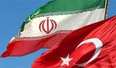 التايمز: تركيا أصبحت مقصدا للشباب الإيرانيين الهاربين من بلادهم بحثا عن الحرية