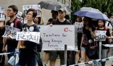 مسيرة لمعلمي هونغ كونغ للمطالبة بوضع حد لعنف الشرطة ضد المتظاهرين