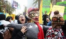 السلطات الإيرانية: إلغاء مظاهرات ذكرى اقتحام السفارة الأميركية بسبب كورونا