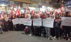 النشرة: انطلاق مسيرة شموع نسائية من وسط بر الياس وصولا الى ساحة المحبة