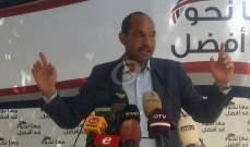 الوزير حسن مراد: نعمل على نخفيف العجز التجاري وزيادة الصادرات