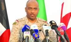 العسيري: الحفاظ على وحدة اليمن هدف رئيسي واستقراره استقرار للمنطق