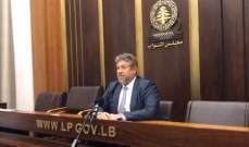 افرام: لتشكيل لجنة تضع خطة اقتصادية للخمس سنوات المقبلة