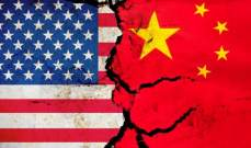 خارجية الصين انتقدت تصريحات أميركا غير المسؤولة بشأن قطع العلاقات بين السلفادور وتايوان