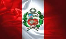 استقالة رئيس المحكمة العليا في البيرو بسبب تسجيلات صوتية له