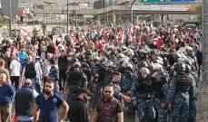 إعادة فتح طريق القصر الجمهوري بعد انفضاض المظاهرتين