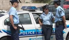 الشرطة الإسرائيلية تنتشر حول السفارة الأميركية بتل أبيب