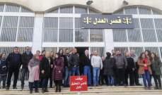 النشرة: موظفو عدلية زحلة نفذوا وقفة احتجاجية امام قصر العدل